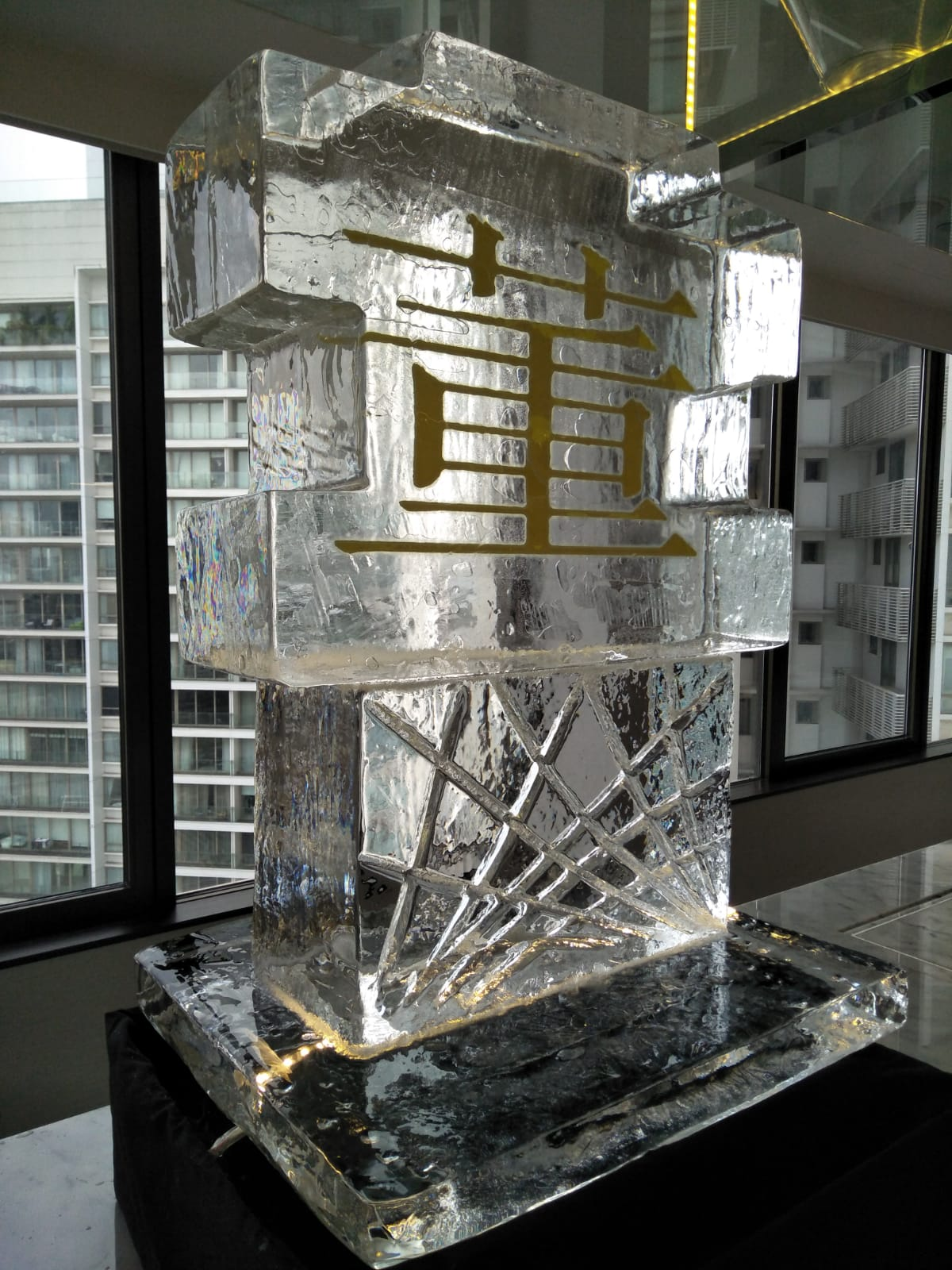 ice branding